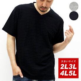 全品送料無料 Tシャツ メンズ 夏 吸汗速乾 グレー/ブラック 2L /3L/4L/5L