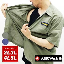 大きいサイズ メンズ シャツ 半袖 麻混 タンクトップ 付き アンサンブル AIRWALK【キングサイズ 2L 3L 4L 5L マルカワ エアウォーク ブランド セット リネン ミリタリー ストリート】