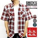 大きいサイズ メンズ シャツ 半袖 麻混 チェック SMITH'S AMERICAN【キングサイズ 2L 3L 4L 5L マルカワ ブランド スミスアメリカン...