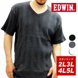 大きいサイズ メンズTシャツ 半袖 編み柄 ストライプ Vネック EDWIN【キングサイズ 2L 3L 4L 5L マルカワ エドウィン ブランド シンプル きれいめ 清潔感 モノトーン 白 ホワイト 黒 ブラック 無地】