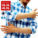 大きいサイズ メンズ シャツ 7分袖 麻混 ブロック チェック【キングサイズ 2L 3L 4L 5L マルカワ リネン 半袖 爽やか …