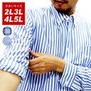 大きいサイズ メンズ パナマ 素材 長袖 シャツ チェック & ストライプ【キングサイズ 2L 3L 4L 5L マルカワ ロールア…