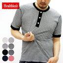 ヘンリーネック サーマル 半袖 Tシャツ Healthknit【マルカワ ヘルスニット ワッフル 無地 ボーダー シンプル】