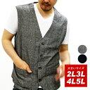 全品送料無料 大きいサイズ メンズ ベスト 麻混【キングサイズ 2L 3L 4L 5L マルカワ スーツ ジャケット テーラード …