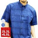 大きいサイズ メンズ 半袖 シャツ 和 しじら ボタンダウン【キングサイズ 2L 3L 4L 5L マルカワ チェック 日本 シンプ…