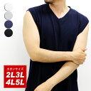 大きいサイズ メンズ ノースリーブ Tシャツ ワッフル Vネック【キングサイズ 2L 3L 4L 5L マルカワ 無地 タンクトップ サーマル ランクル】