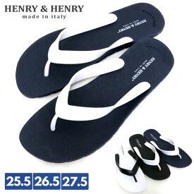 全品送料無料 【HENRY&HENRY】ヘンリーアンドヘンリー ビーチサンダル メンズ レディース ビーサン サンダル リゾート 海 海水浴 プール 夏 靴 楽ちん 歩きやすい トングサンダル バイカラー おしゃれ オシャレ 大人 黒