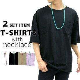 Tシャツ メンズ 夏 半袖 ネックレス 付き ポケット 無地 ビッグT ホワイト/ブラック/ベージュ/ピンク M/L