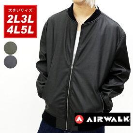 AIR WALK アウター メンズ 秋冬 ストレッチ ブラック/カーキ 2L/3L/4L/5L