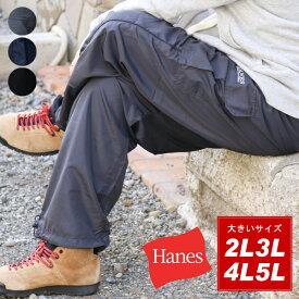 Hanes 大きいサイズ メンズ カーゴ パンツ 裏 メッシュ グレー/ブラック/ネイビー 2L/3L/4L/5L