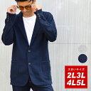 全品送料無料 大きいサイズ メンズ カット ワッフル ジャケット アウター シンプル きれいめ 清潔感 マルカワ
