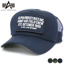 ALPHA INDUSTRIES INC 帽子 メンズ 秋冬 綿100% ブラック/グリーン/ネイビー