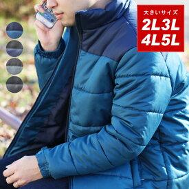 全品送料無料 大きいサイズ メンズ 中綿 ジャケット リップストップ 素材 全4色 2L/3L/4L/5L