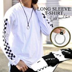 Tシャツメンズ春ロング丈タンクトップ袖プリントレイヤードネックレス付きセットホワイト/ブラックM/L/LL