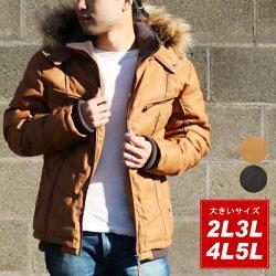 大きいサイズメンズ中綿フェイクレザーフードファージャケット2L/3L/4L/5L