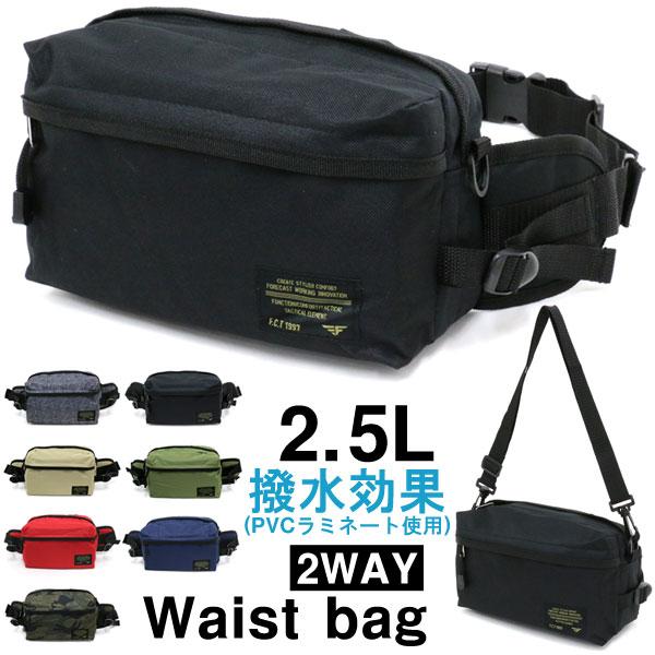 ウエストバッグ サコッシュ メンズ 冬 ポリエステル100% 全7色 容量2.5L