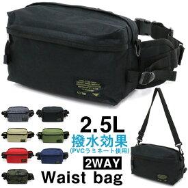 全品送料無料 ウエストバッグ サコッシュ メンズ 冬 ポリエステル100% 全7色 容量2.5L おしゃれ オシャレ 大人