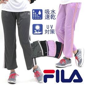 FILA ジャージ レディース 春 吸水速乾 ブラック/ピンク/グレー M/L/LL