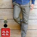 ジョガー パンツ 大きいサイズ メンズ 春 ポプリン ブラック/ベージュ/グリーン 2L/3L/4L/5L