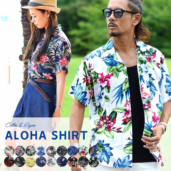 アロハシャツ メンズ 夏 レーヨン 花柄 和柄 総柄 プリント 半袖 全18柄 M/L/LL