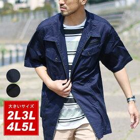 ジップシャツ メンズ 大きいサイズ 夏 アンサンブル セット おしゃれ オシャレ 大人 黒 2L 3L 4L 5L アウター