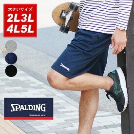 スポルディング ハーフパンツ 大きいサイズ メンズ 夏 吸汗速乾 グレー/ブラック/ネイビー 2L/3L/4L/5L