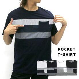 Tシャツ メンズ 夏 パネル 切替え 半袖 ポケット 付き ホワイト/ブラック M/L/LL