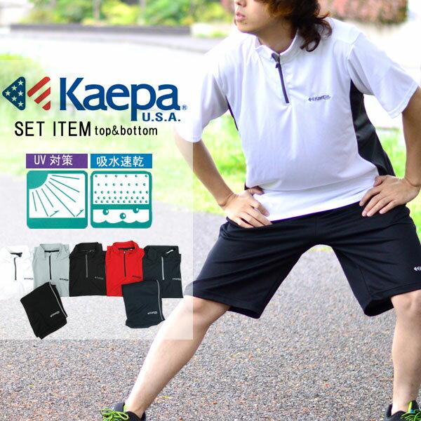 ケイパ 上下セット メンズ 夏 UVカット 速乾 半袖 ハーフジップ セットアップ ホワイト/グレー/ブラック/レッド/ネイビー M/L/LL