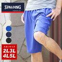 SPALDING ハーフパンツ 大きいサイズ メンズ 夏 吸汗速乾 ショートパンツ グレー/ブラック/ブルー/ネイビー 2L/3L/4L/5L