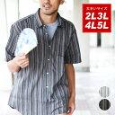 全品送料無料 シャツ 和 大きいサイズ メンズ 夏 ストライプ 吸汗速乾 グレー/チャコール 2L/3L/4L/5L