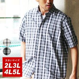 全品送料無料 シャツ 和 大きいサイズ メンズ 夏 チェック 吸汗速乾 グレー 2L/3L/4L/5L