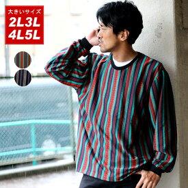 Tシャツ ストライプ 大きいサイズ メンズ 長袖 オレンジ/ブルー 2L/3L/4L/5L