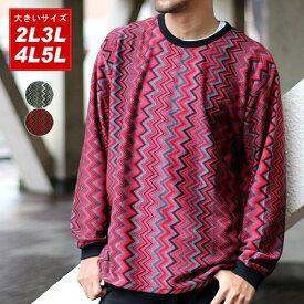 Tシャツ ストライプ 大きいサイズ メンズ ストレッチ 長袖 ブラック/レッド 2L/3L/4L/5L