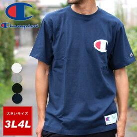 チャンピオン Tシャツ 大きいサイズ メンズ 半袖 ロゴ ホワイト/グレー/ブラック/ネイビー 3L/4L