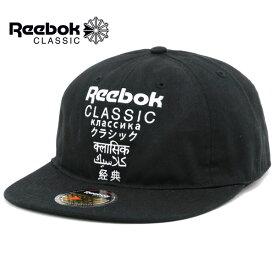 リーボック クラシック キャップ メンズ 夏 綿100% ブラック