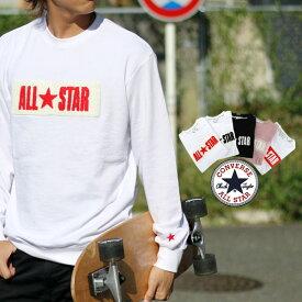 コンバース スウェット トレーナー メンズ 秋 裏毛 ボックス ロゴ サガラ 刺繍 ホワイト/ブラック/ピンク M/L/XL