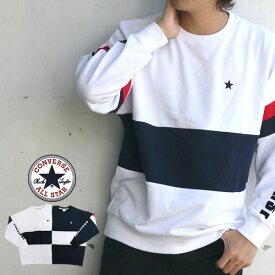 コンバース スウェット トレーナー メンズ 秋 裏毛 切替え ホワイト/ネイビー M/L/XL
