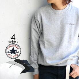 コンバース スウェット トレーナー メンズ 秋 裏毛 ワンポイント 刺繍 ホワイト/グレー/ブラック/ネイビー M/L/XL