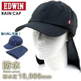EDWIN 帽子 メンズ 秋冬 防水 ブラック/ネイビー EW-150