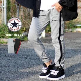 コンバース ジョガーパンツ メンズ 冬 ジャージ 裏フリース 配色 グレー/ブラック M/L/XL