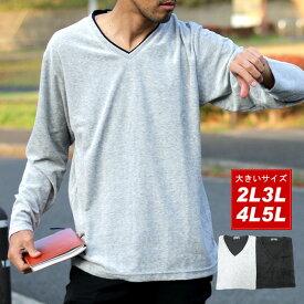 Tシャツ ベロア 大きいサイズ メンズ 秋 冬 長袖 Vネック グレー/ブラック 2L/3L/4L/5L