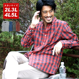 シャツ チェック 大きいサイズ メンズ 長袖 ボタンダウン レッド/ホワイト/ブルー/グレー 2L/3L/4L/5L