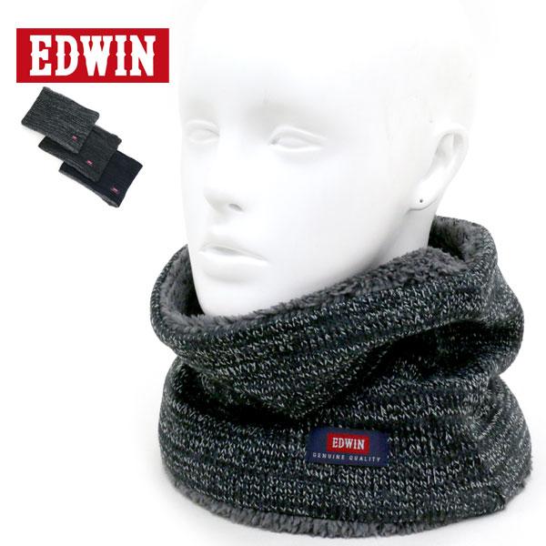EDWIN ネックウォーマー メンズ 冬 裏ボア アクリル100% グレー/ネイビー