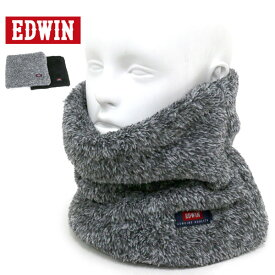 EDWIN ネックウォーマー メンズ 冬 ソフトボア ポリエステル100% グレー/ブラック