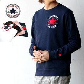 コンバース スウェット トレーナー メンズ 春 裏毛 サガラ 刺繍 ホワイト/ブラック/ピンク/ネイビー M/L/LL