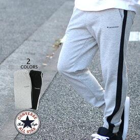 コンバース スウェットパンツ メンズ 春 切替え ライン グレー/ブラック M/L/LL