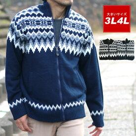 全品送料無料 アウター セーター 大きいサイズ メンズ 冬 裏 ボア ブラック/ネイビー 3L/4L