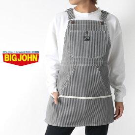 BIG JOHN エプロン メンズ 春 ヒッコリー ストライプ オーバーオール型 ネイビー フリーサイズ