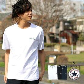 コンバース Tシャツ メンズ 夏 無地 ワンポイント ロゴ 刺繍 半袖 ホワイト/ブラック/ネイビー M/L/LL