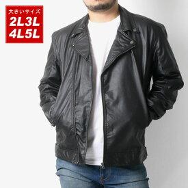 アウター ライダース 大きいサイズ メンズ 春 ダブル ジャケット ブラック 2L/3L/4L/5L